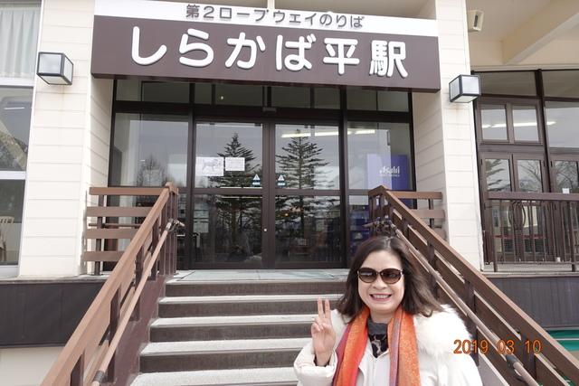 DSC00751.JPG - 20190309日本北陸2