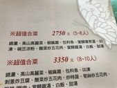 20180519合歡山:IMG_6992.JPG