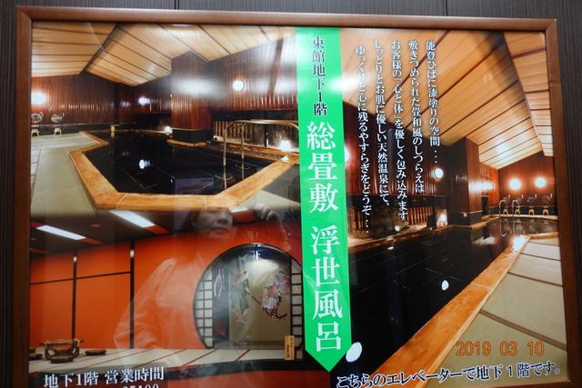 DSC00614.JPG - 20190309日本北陸2