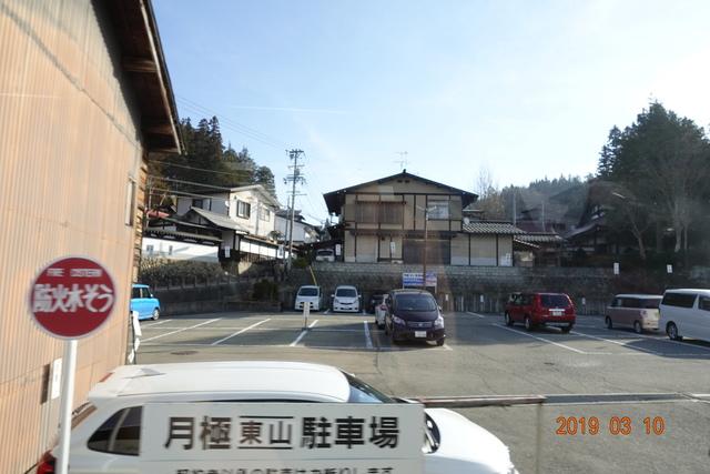DSC00636.JPG - 20190309日本北陸2