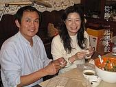 婚禮DVD:投影片18.JPG