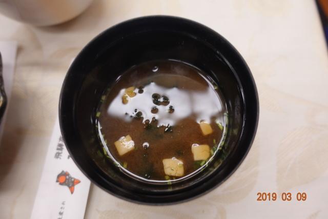 DSC00485.JPG - 20190309日本北陸2