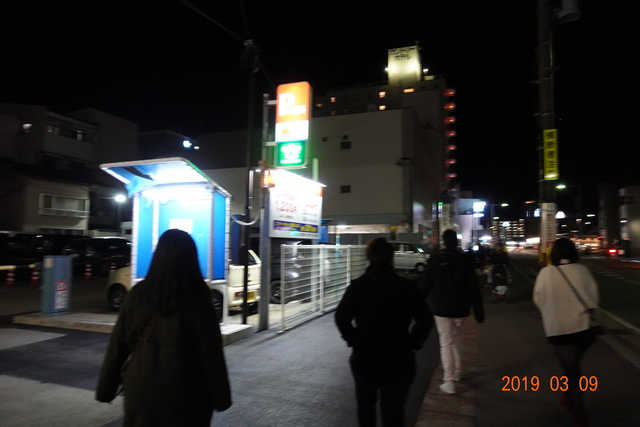 DSC00496.JPG - 20190309日本北陸2