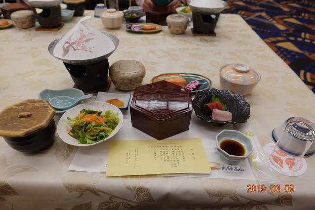 DSC00470.JPG - 20190309日本北陸2