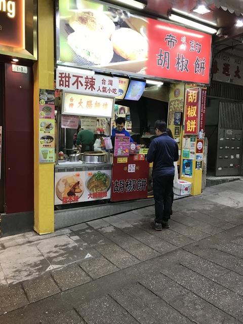 IMG_1361.JPG - 20180129深圳(3)