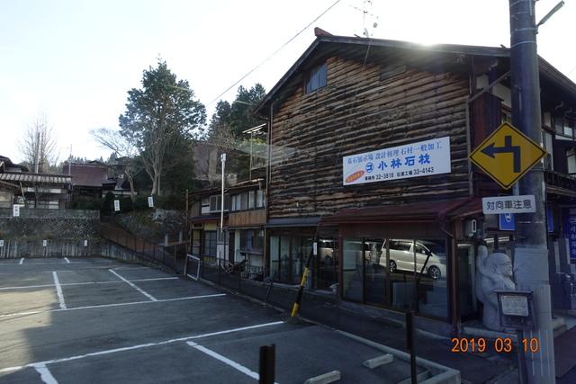 DSC00637.JPG - 20190309日本北陸2