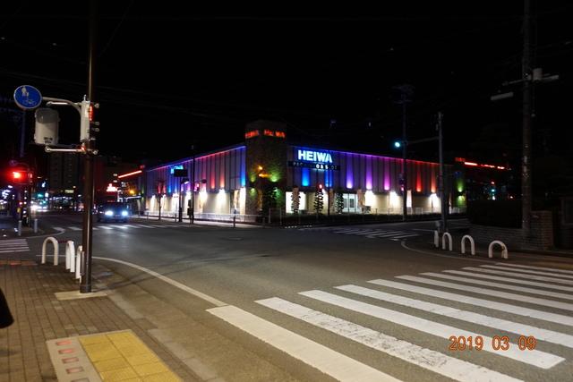 DSC00490.JPG - 20190309日本北陸2