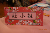 20140228盆栽:盆栽 063.jpg