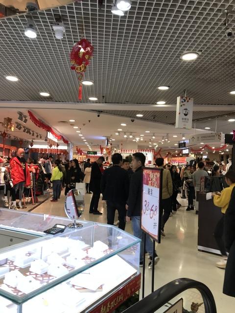 IMG_0355.JPG - 20180128深圳(2)