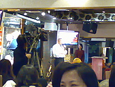 20090119夏慕尼:這是旺旺入主時報的第一年