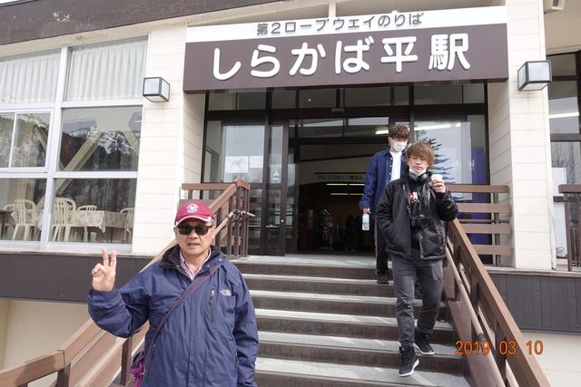 DSC00750.JPG - 20190309日本北陸2