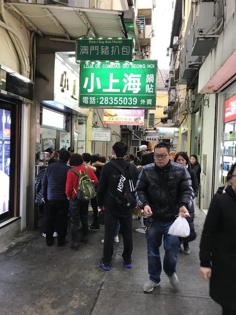 IMG_1362.JPG - 20180129深圳(3)
