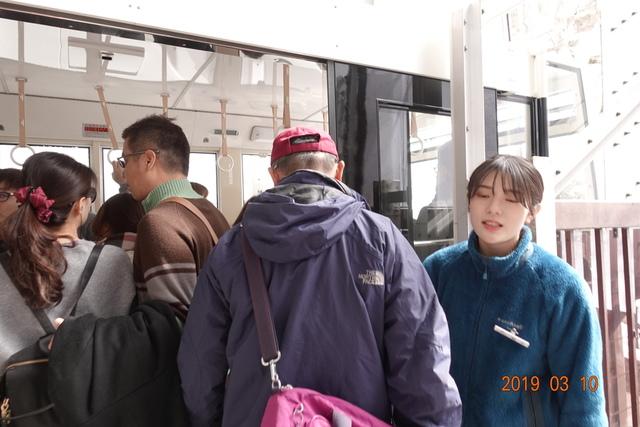 DSC00693.JPG - 20190309日本北陸2