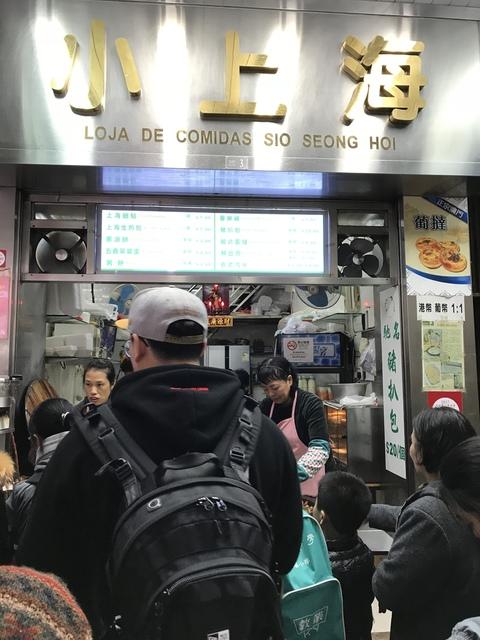 IMG_1363.JPG - 20180129深圳(3)