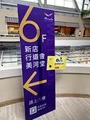 20200331京站茶餐廳:IMG_2957.jpg