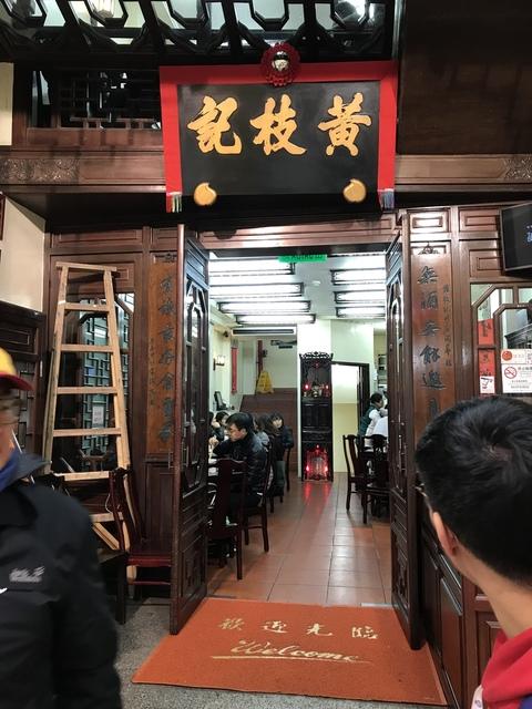 IMG_1376.JPG - 20180129深圳(3)