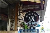98.8.23關廟特產+小吃:P1070104.jpg