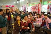 20080223台南安平行與古都路跑:出遊一定要有好心情