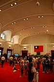 20070805參觀總統府:大廳