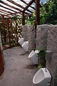 20090815荒野北五團團集會_宜蘭蘇澳岳明國小:原來廁所也可以這樣