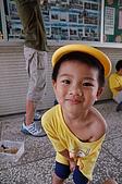 20090815荒野北五團團集會_宜蘭蘇澳岳明國小:我是辣閃電