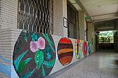 20090815荒野北五團團集會_宜蘭蘇澳岳明國小:岳明國小的走廊