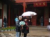 上蘇杭之旅(11/15~19 09'):DSC02415.JPG