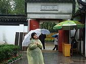 上蘇杭之旅(11/15~19 09'):DSC02424.JPG