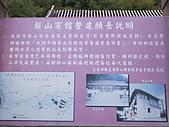 福壽山.武陵農場二日遊(11/23~24 09'):09'Nov23-24福壽山+武陵之旅 009.jpg