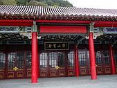 福壽山.武陵農場二日遊(11/23~24 09'):09'Nov23-24福壽山+武陵之旅 011.jpg