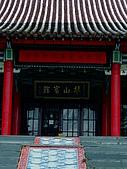 福壽山.武陵農場二日遊(11/23~24 09'):09'Nov23-24福壽山+武陵之旅 013.jpg