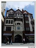Perth Days:London Court