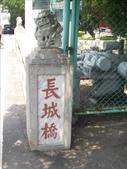 金門三日遊2009/08/27~30:1339809642.jpg