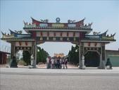 金門三日遊2009/08/27~30:1339809584.jpg