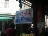 金門三日遊2009/08/27~30:1339809623.jpg