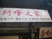 金門三日遊2009/08/27~30:1339809625.jpg