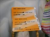 台北行2009/08/24:1424396874.jpg