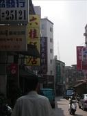 金門三日遊2009/08/27~30:1339809556.jpg