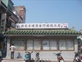 金門三日遊2009/08/27~30:1339809626.jpg