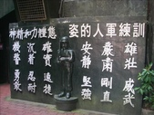 金門三日遊2009/08/27~30:1339809598.jpg