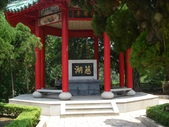 金門三日遊2009/08/27~30:1339809564.jpg