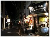 2019日本關東:IMG_6597.jpg