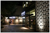 2019日本關東:IMG_6598.jpg